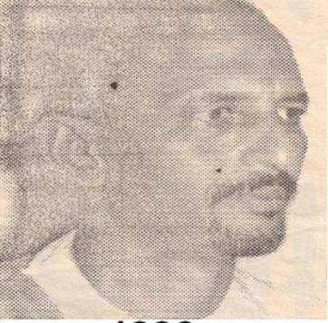 Mr. Mohamed Mahmoud O. Dahmane